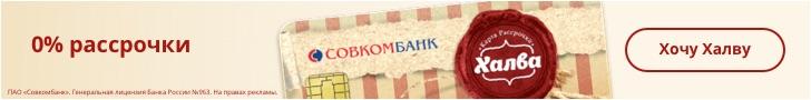 Кредитные карты банков в Петрозаводске